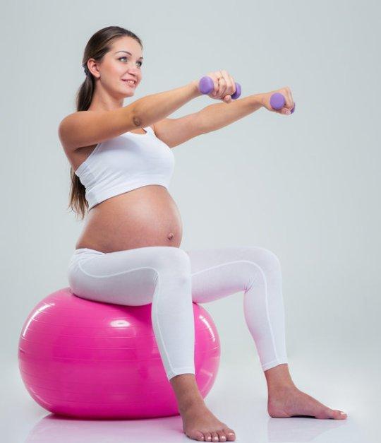 беременная